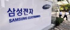 Importante sentencia en Corea