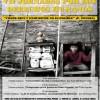 Jaén: VII Jornadas por los Derechos Humanos 2012