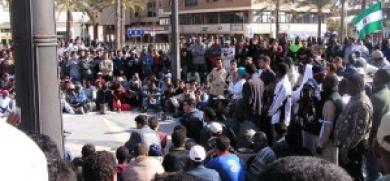 Jaén: Círculos de Silencio