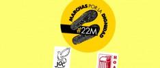COMUNICADO DE  LA HOAC Y LA JOC  EN APOYO A LAS MARCHAS DE LA DIGNIDAD #22M