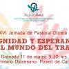 Granada: XXVI Jornada de Pastoral Obrera y del Trabajo