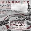 Andalucía | El acto final de la campaña denunciará la precariedad laboral