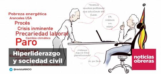 Hiperliderazgo y sociedad civil
