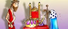 Fiesta de Jesucristo, rey del universo