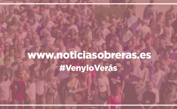 #VenyloVerás